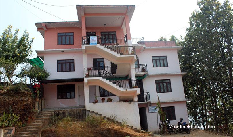 Drabya-Shah-Campus-Gorkha.jpg