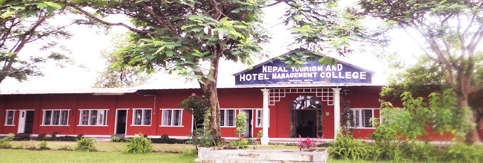 nepal_tourism_and_hotle_management_college.jpg