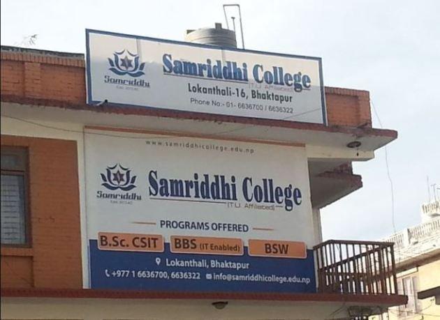 samriddhi_college_building_jpg__700x700_q85_subsampling-2.jpg