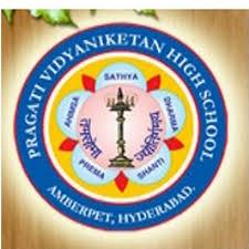 Pragati Sikshya Sadan H S School