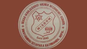 Maha Manjushree College