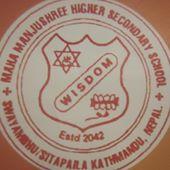 Maha ManjuShree Higher Secondary School