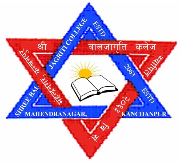 Bal Jagritee College