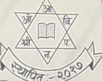 Shree Om Aadhaarbhut Vidyalaya