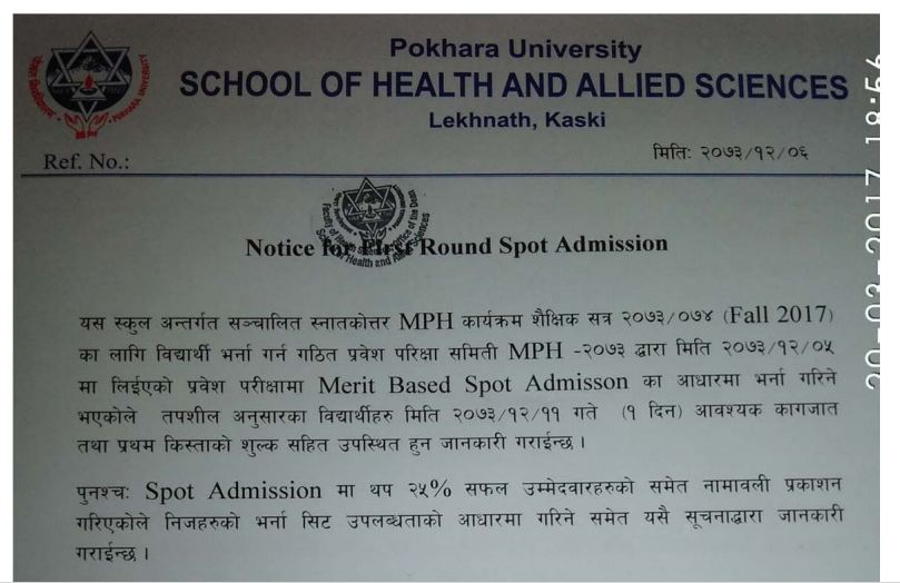 First round spot admission notice of ​Master of Public Health (MPH) program with name list at Pokhara University.